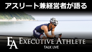 Executive Athlete Talk Live