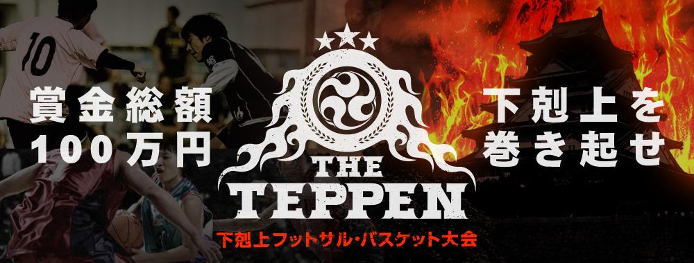 THE TEPPEN